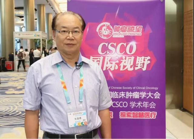 2019 CSCO︱朱雄增教授:精准医学时代下淋巴瘤的精准病理诊断