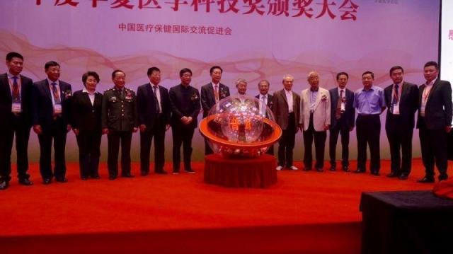 中国医疗保健国际交流促进会第五届二次常务理事(扩大)会议