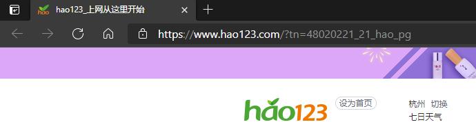 浏览器被劫持,打开浏览器默认打开固定网址,无法修改