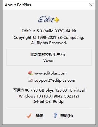 电脑上安装的所有软件目录备份