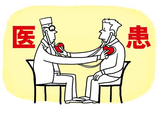 从一例病理会诊说病理医生之间的和谐