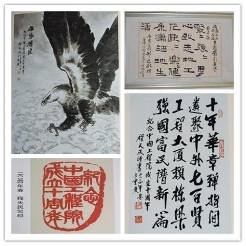 《中国病理人的足迹》重庆站 | 程天民、史景泉、陈意生、钱韵兰教授
