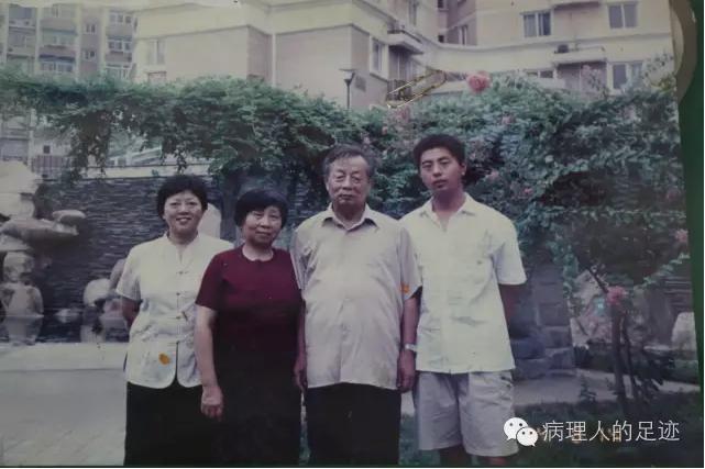 《中国病理人的足迹》南京站   徐秉栋、许勤安、金行藻、张道中、张泰和教授