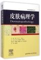 华裔学者被退回多篇顶级杂志文章