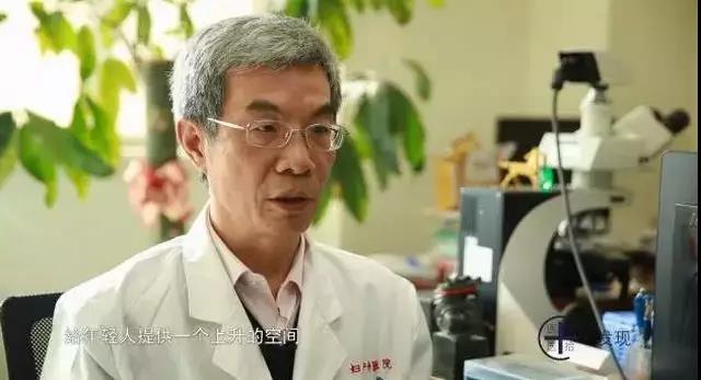 敏锐的洞察、丰富的学识、坚韧的毅力~原来是病理医生啊!