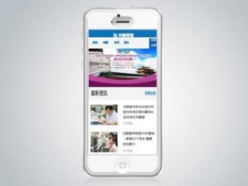 手机版网站部分频道上线
