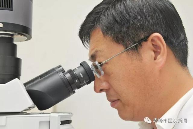 赤峰第一眼——记赤峰市医院病理科主任李世君