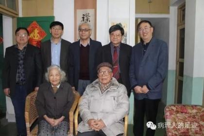 《中国病理人的足迹》南宁站 | 李志尚教授、邓卓霖教授