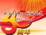 热烈祝贺西京医院病理科成立60周年